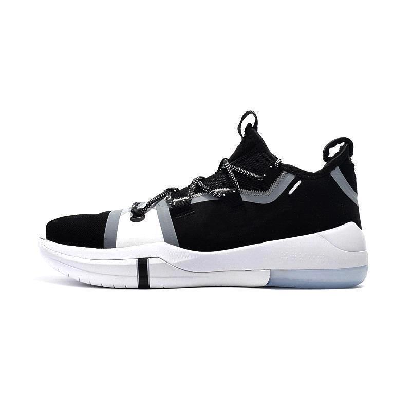 Black White