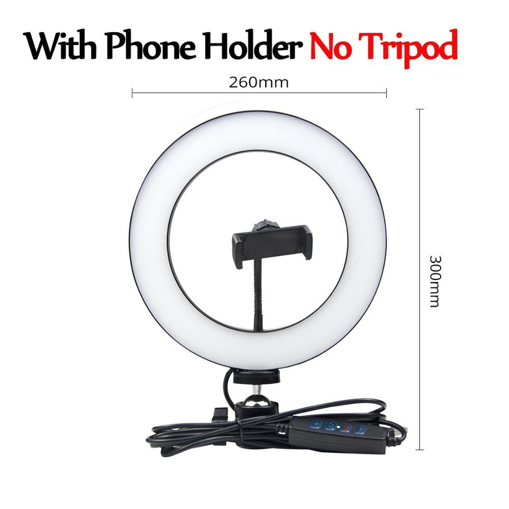 Phone Holder 26 centímetros