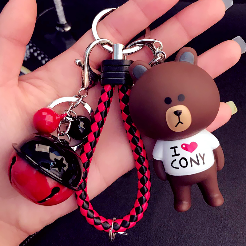 Limited Edition Brown Bear Black Red Bel