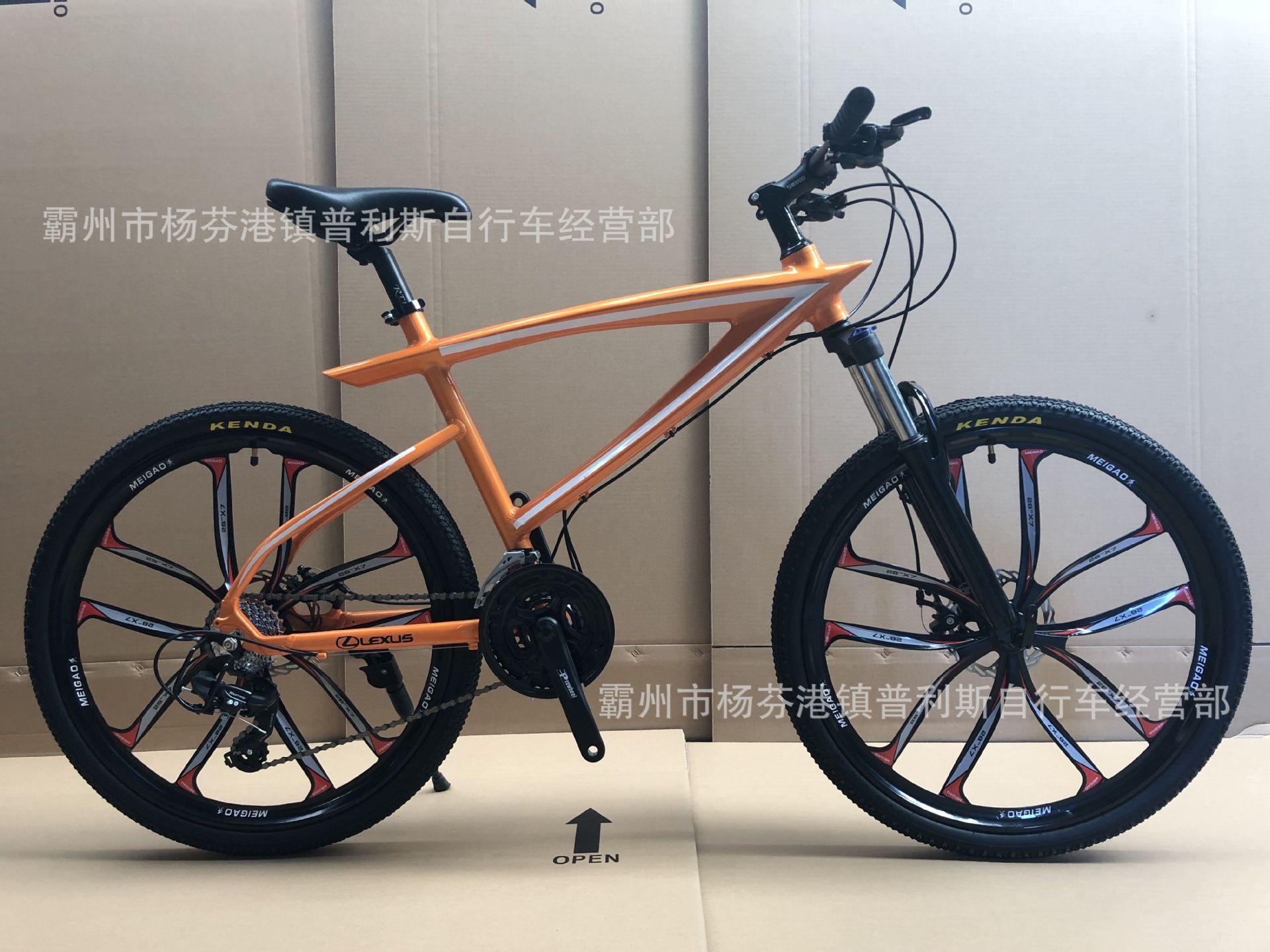 Orange One Wheel