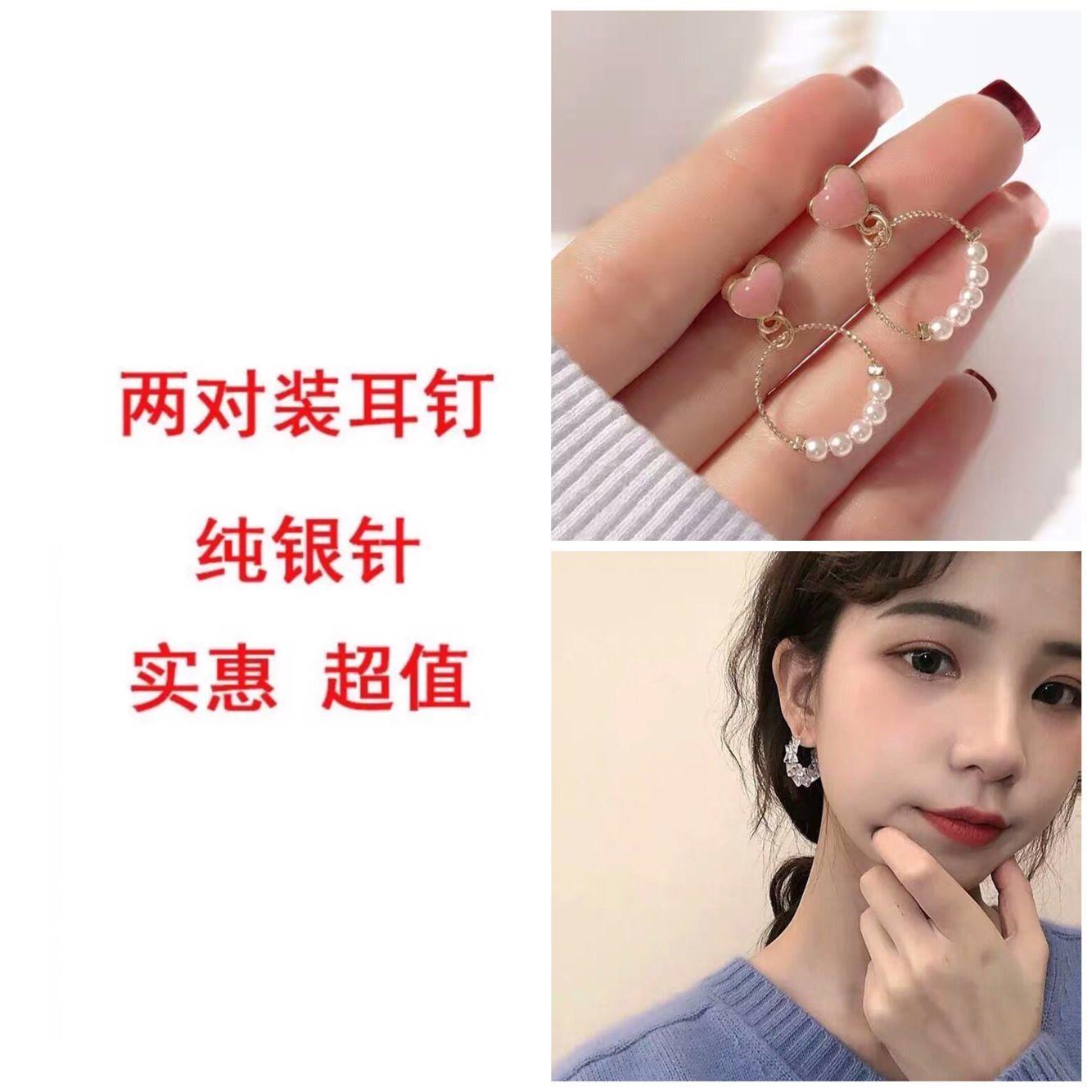 7 Super Fairy Crystal Pink Love Earrings