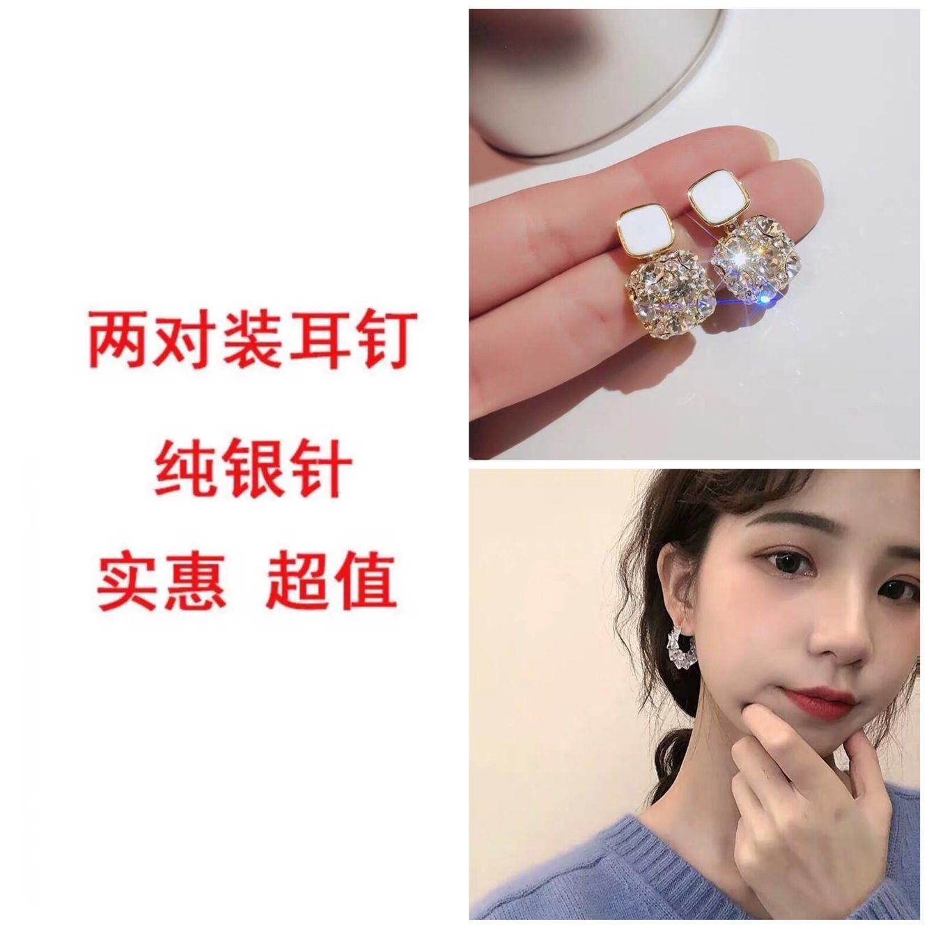 8 Super Crystal White Diamond Earrings