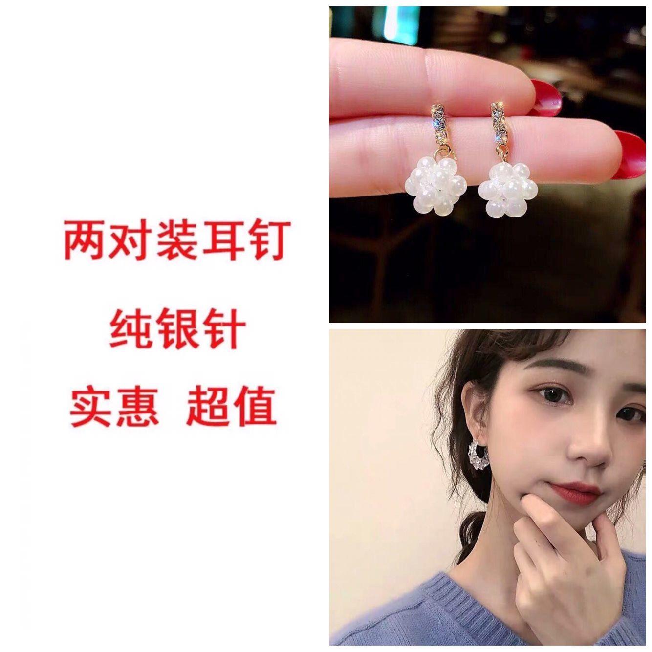 9 Super Fairy Crystal Diamond Set Pearl