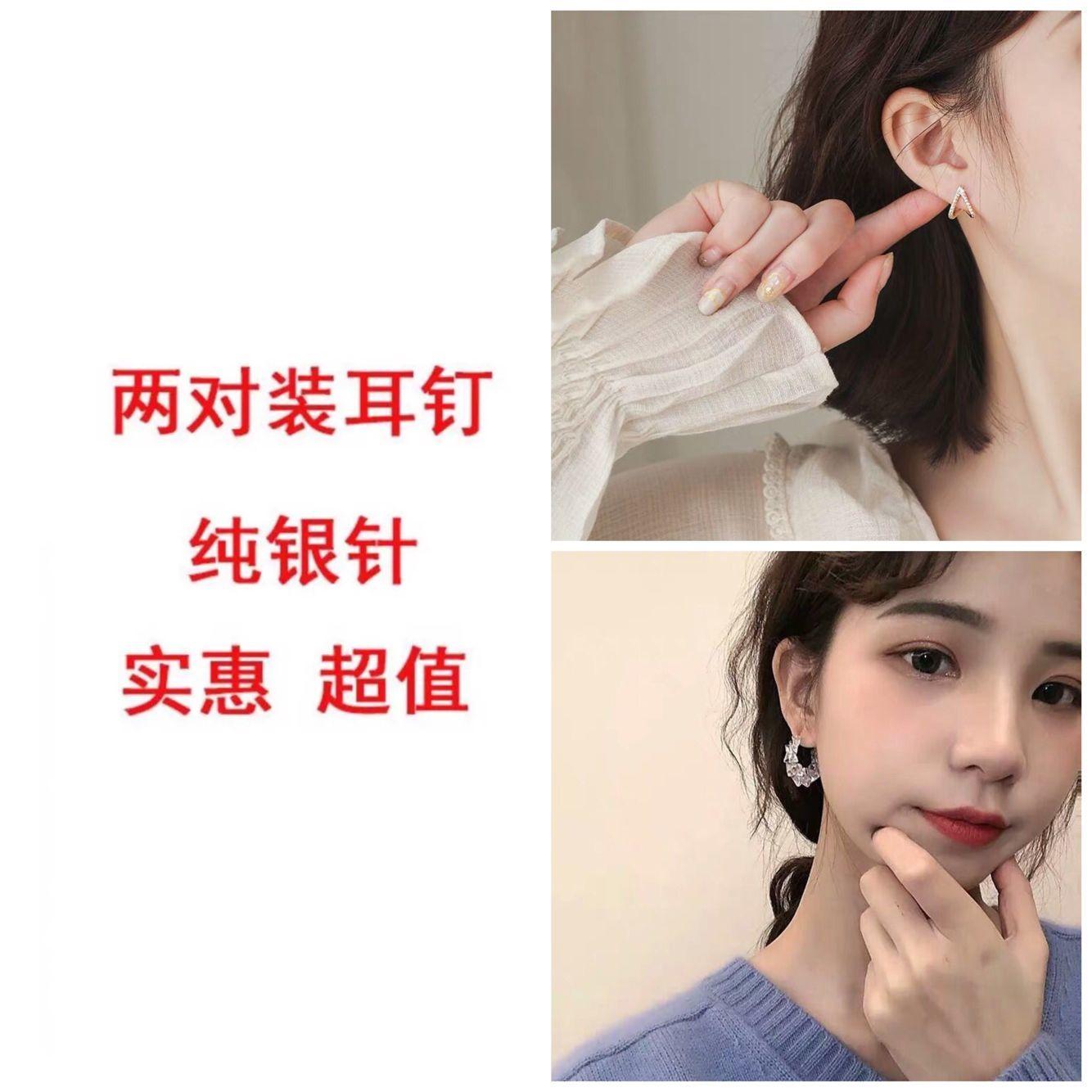 14 Super Fairy Crystal Heart Stud Earrin