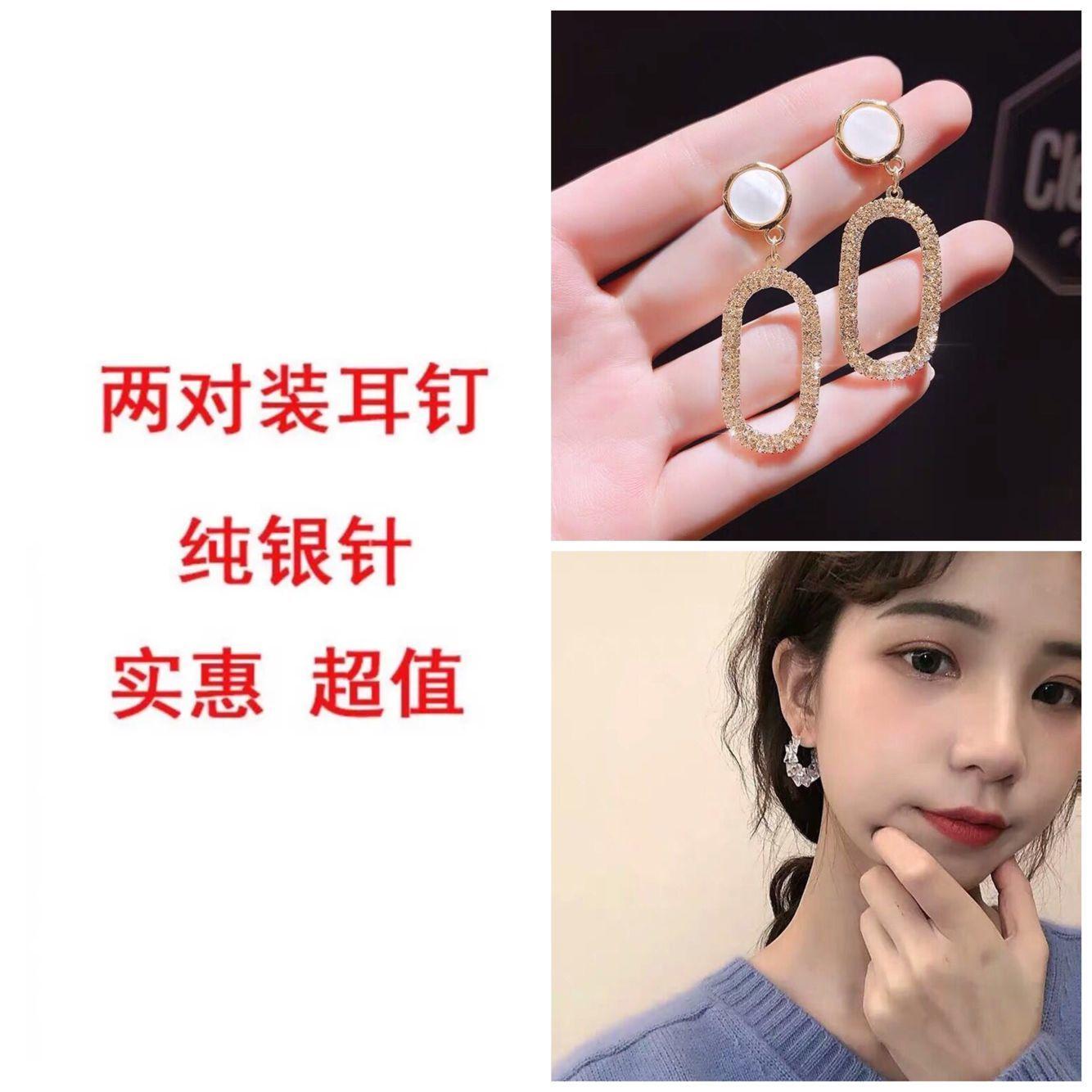 17 Super Fairy Crystal Oval Earrings
