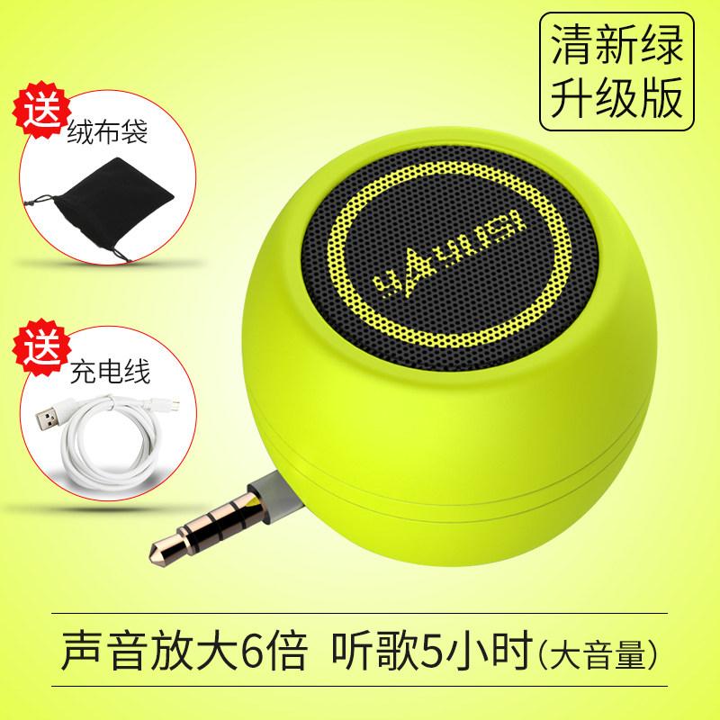 신선한 녹색 (업그레이드 H 공식 표준