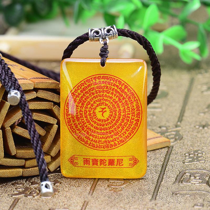 Gold Style Rain Treasure Darani Mantra