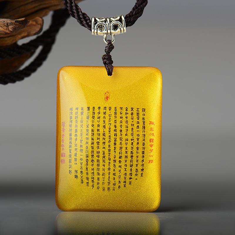 Pu Jin Style Prajna Polamido Heart Sutra