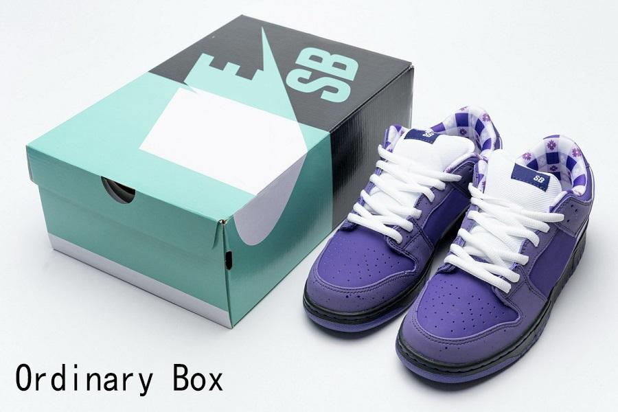 Ordinary Box