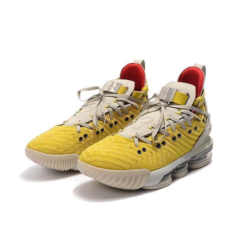 HFR Yellow