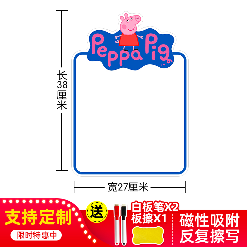 Estilo de dibujos animados de cerdo Pei Qi ultra grande