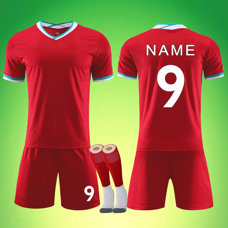 9 leave name