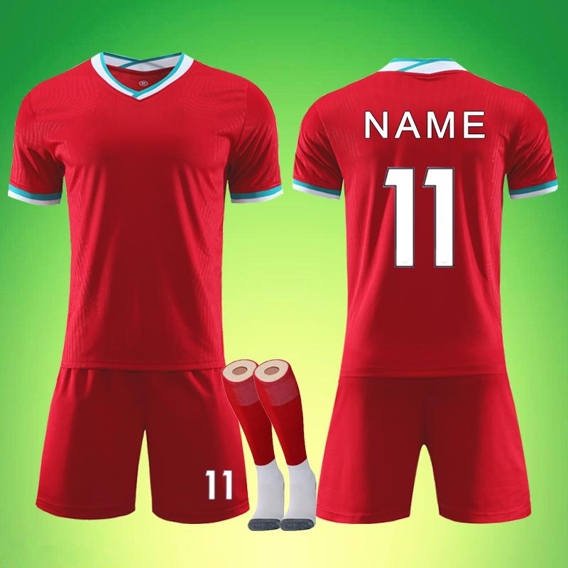 11 leave name