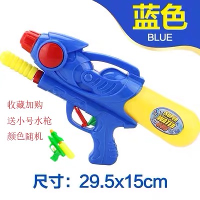 Boys Blue Kleine W Standardkonfiguration
