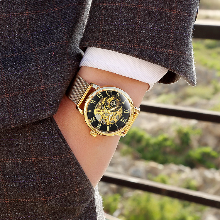 Gold Shell Black Milan Belt (Automatic M