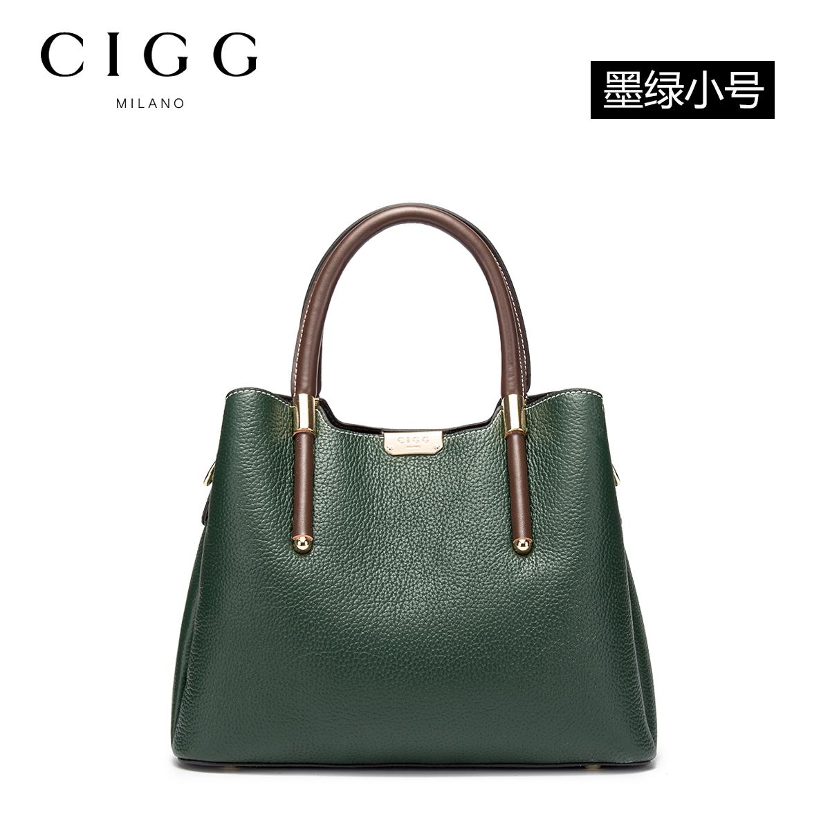 Dark Green (Small)