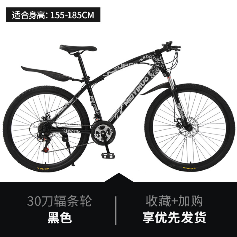 Python Mountain Bike-Black Color Can Be