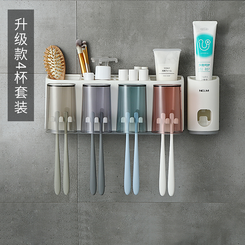 Cuatro Boca-copa de compresión titular de la pasta de dientes