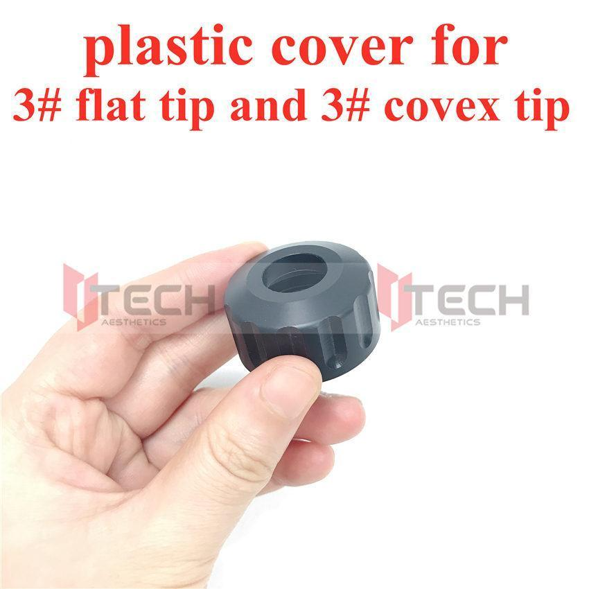 플라스틱 커버 (2) (사진에서 켰을)