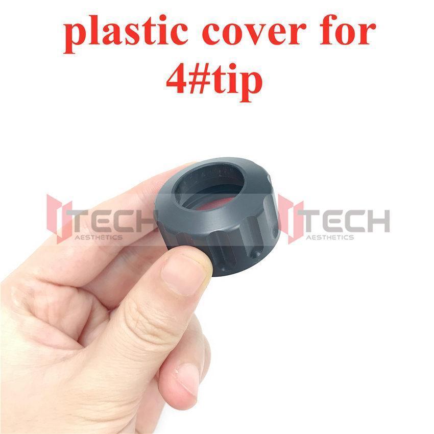 플라스틱 커버 (3) (사진에서 켰을)