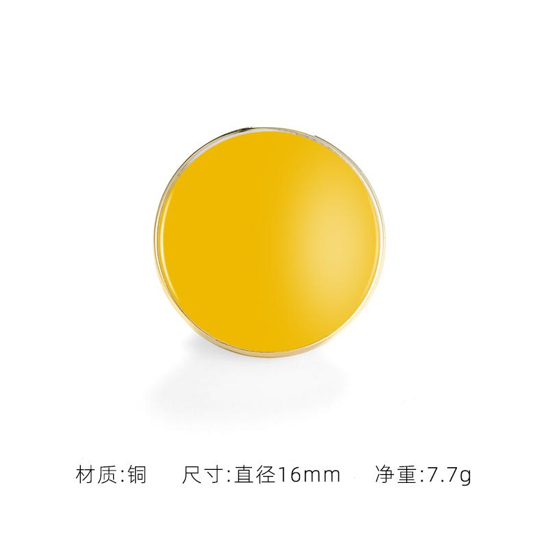 라운드 노란색 페인트