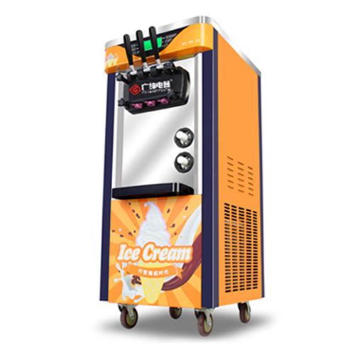 Orange 110v
