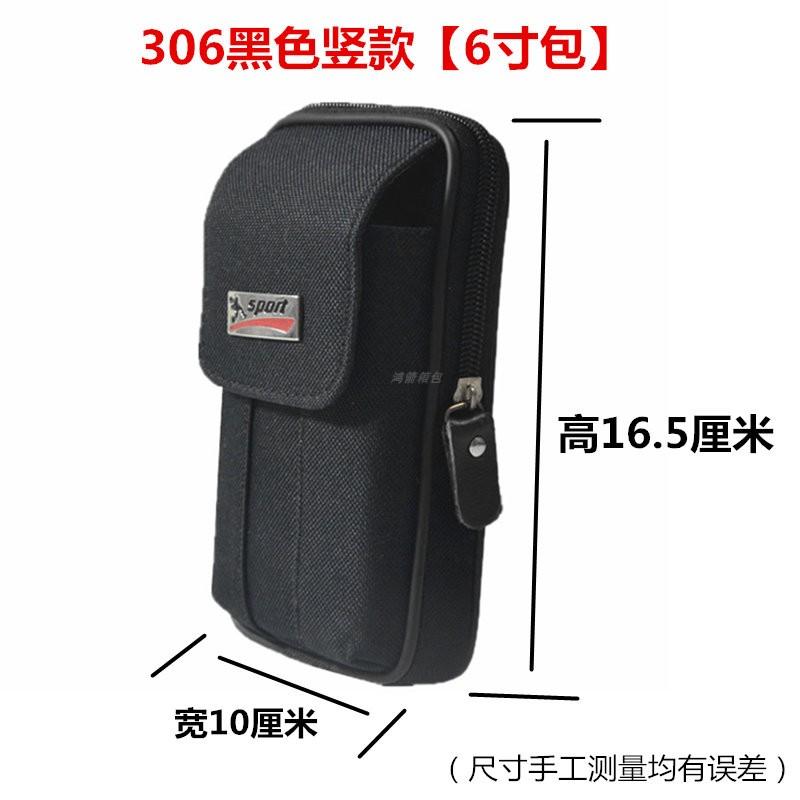 306 Vertical Image en noir 6 pouces Sac