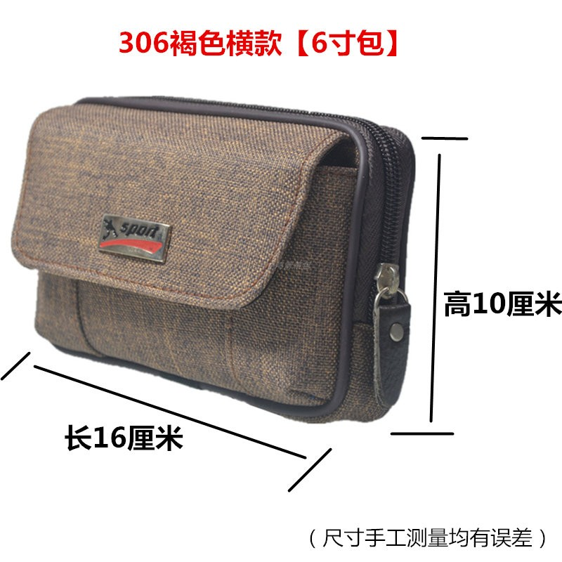 306 Brown Cross Section 6 pouces Sac