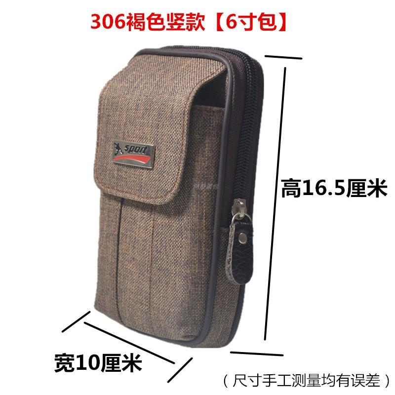 306 Brown vertical 6 pouces Sac