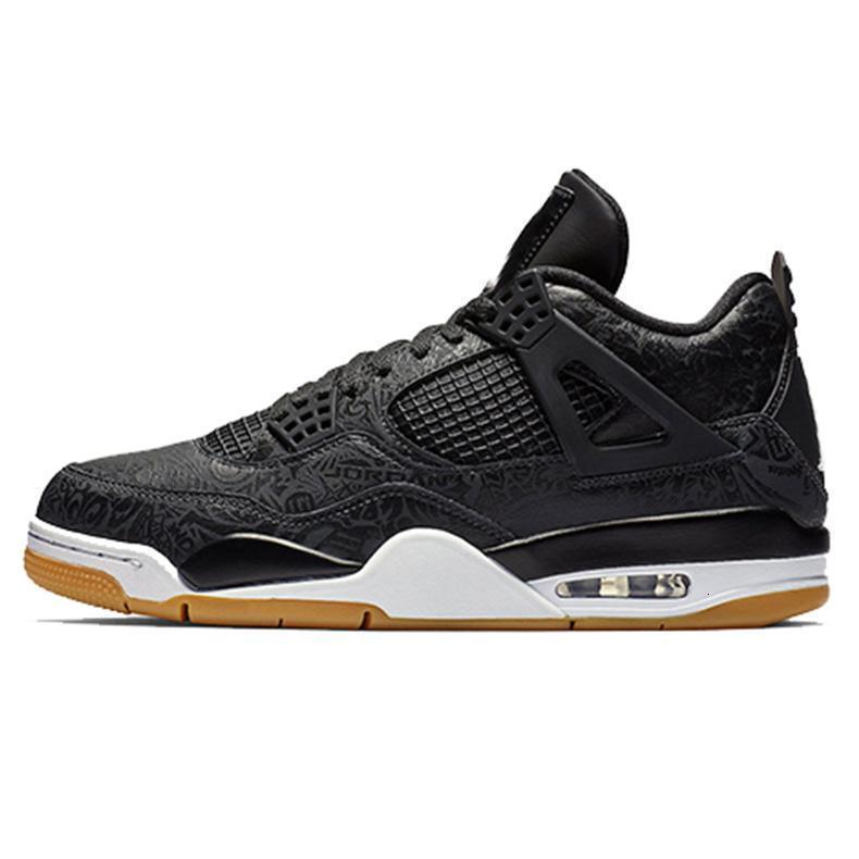 #5 Black Gum