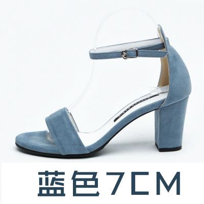синие 7 см