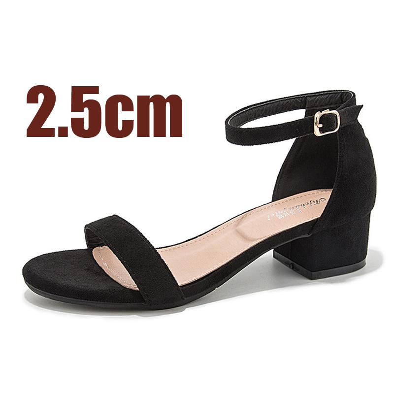 черный 2.5cm