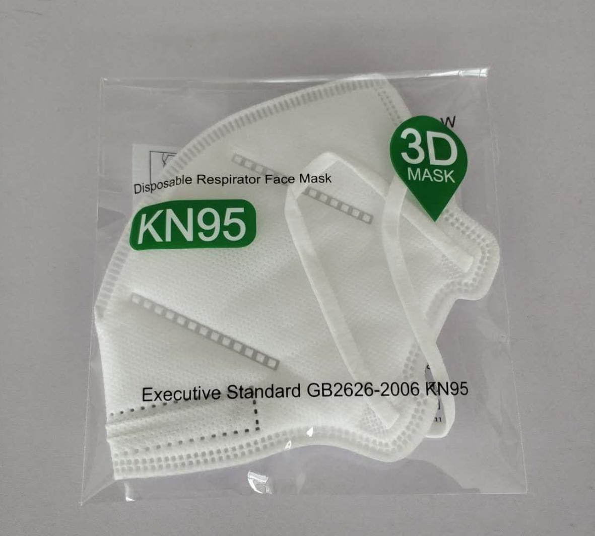 KN95 маска