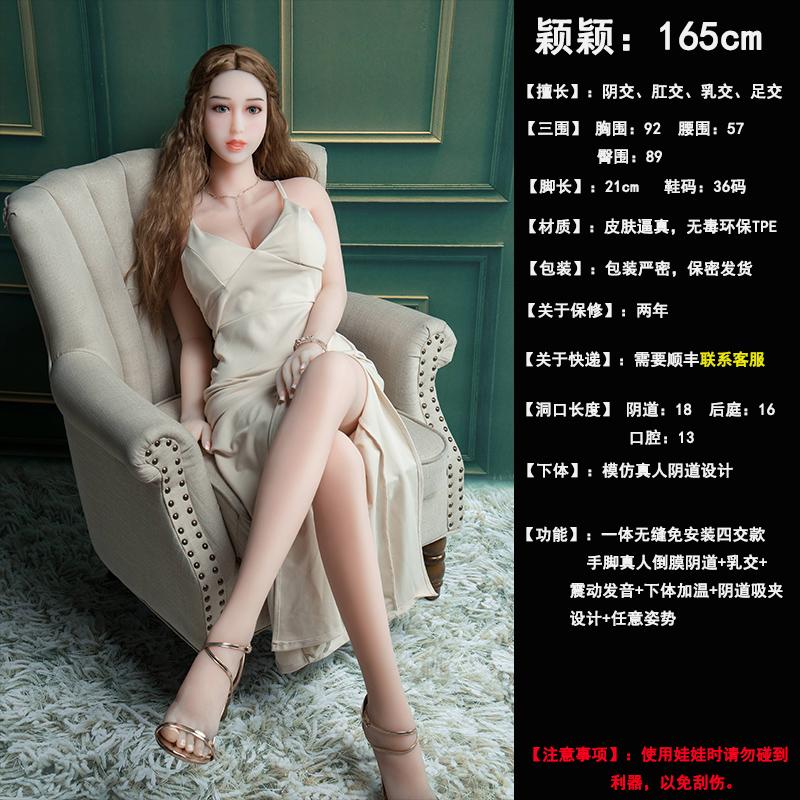 160cm Yingying cuatro manos todo horizonte Kin