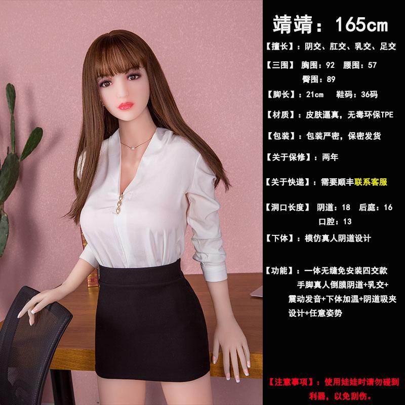 160cm Jing Jing cuatro manos todo horizonte Ki