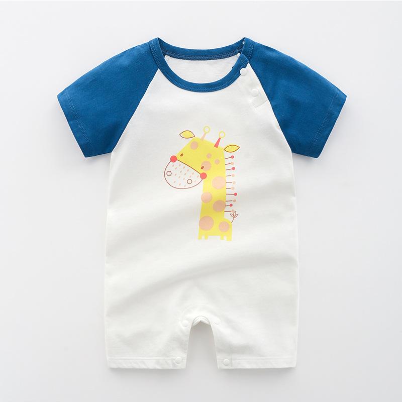 Blue Giraffe (Pure Cotton)