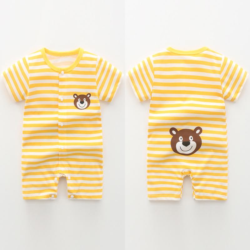 Yellow Striped Bear (Pure Cotton)