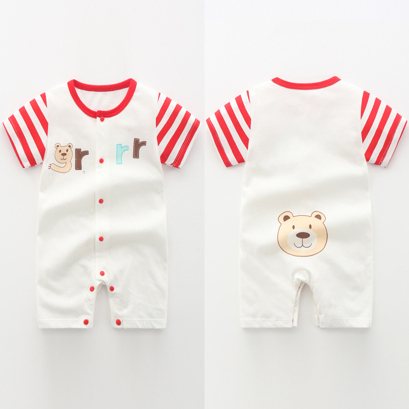 Red Striped Bear (Pure Cotton)