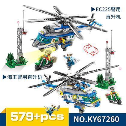 KY67260