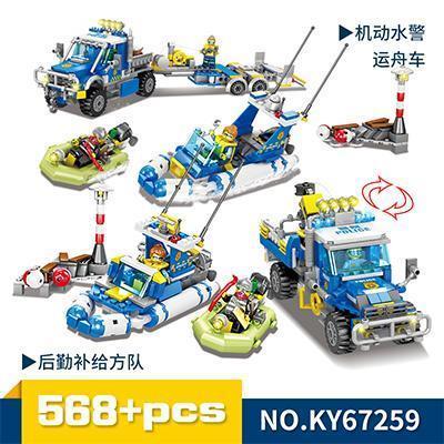 KY67259
