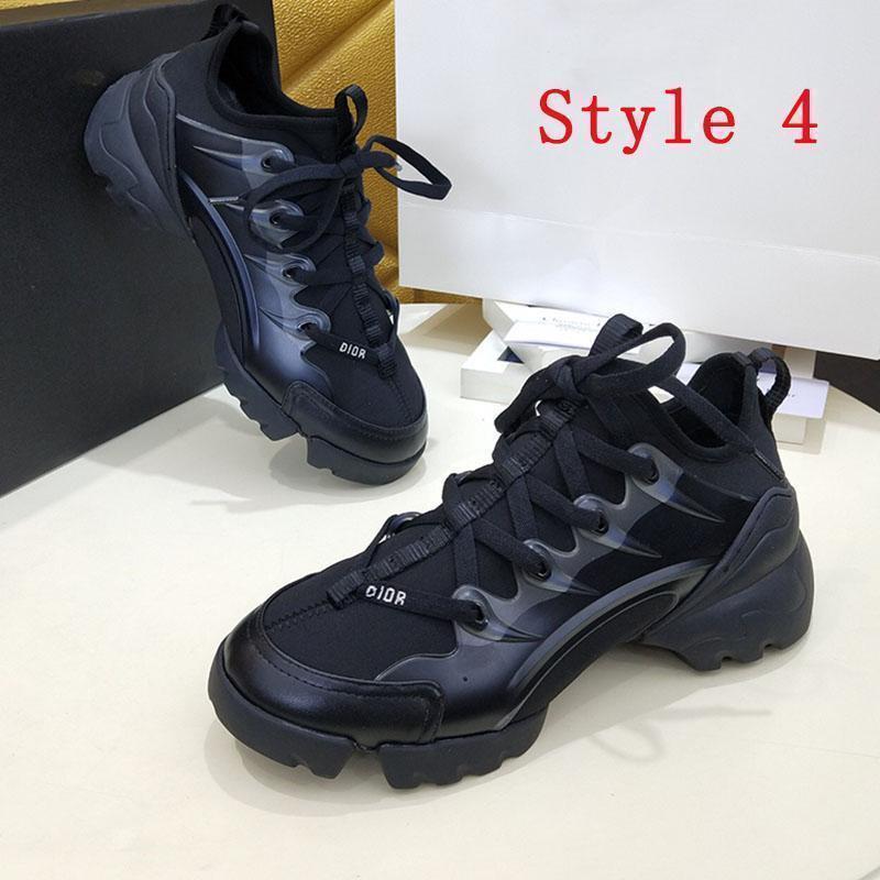 Style 4