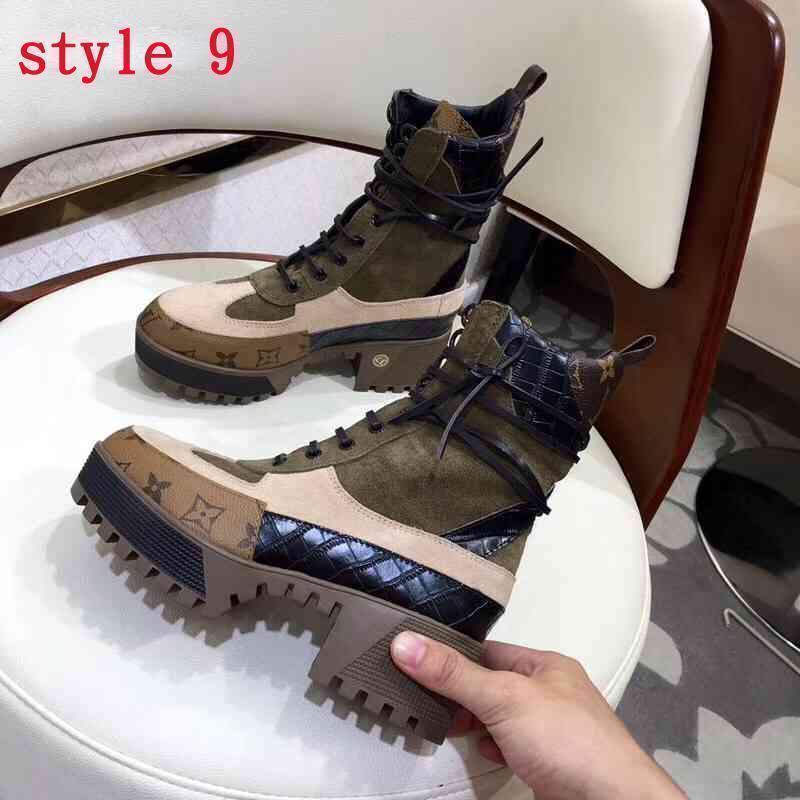 Style 9
