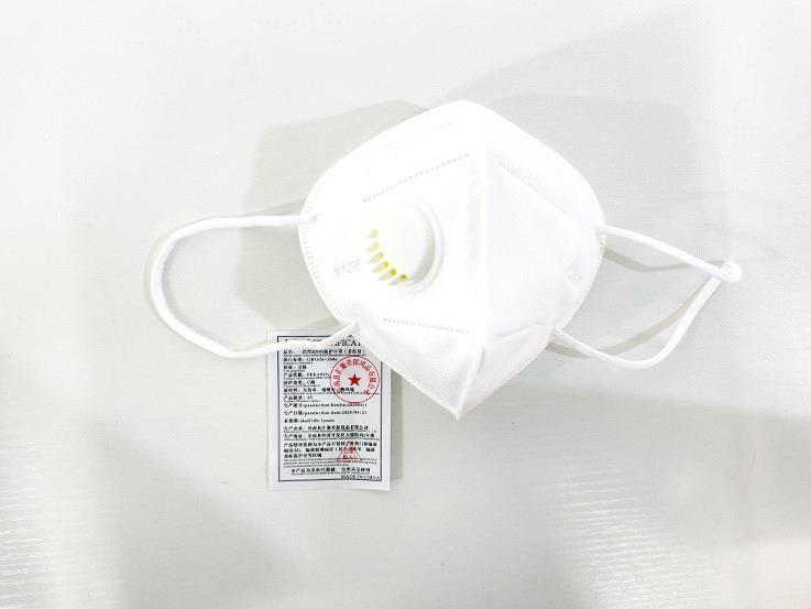 الأبيض مع صمام