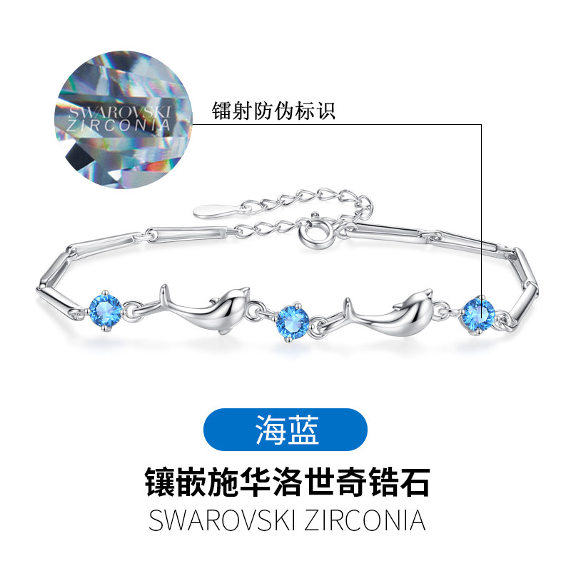 Dolphin Armband (Seeblaue) Intarsien mit