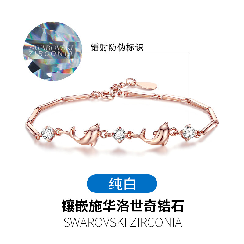 Dolphin Armband (Rose Gold) Intarsien mit
