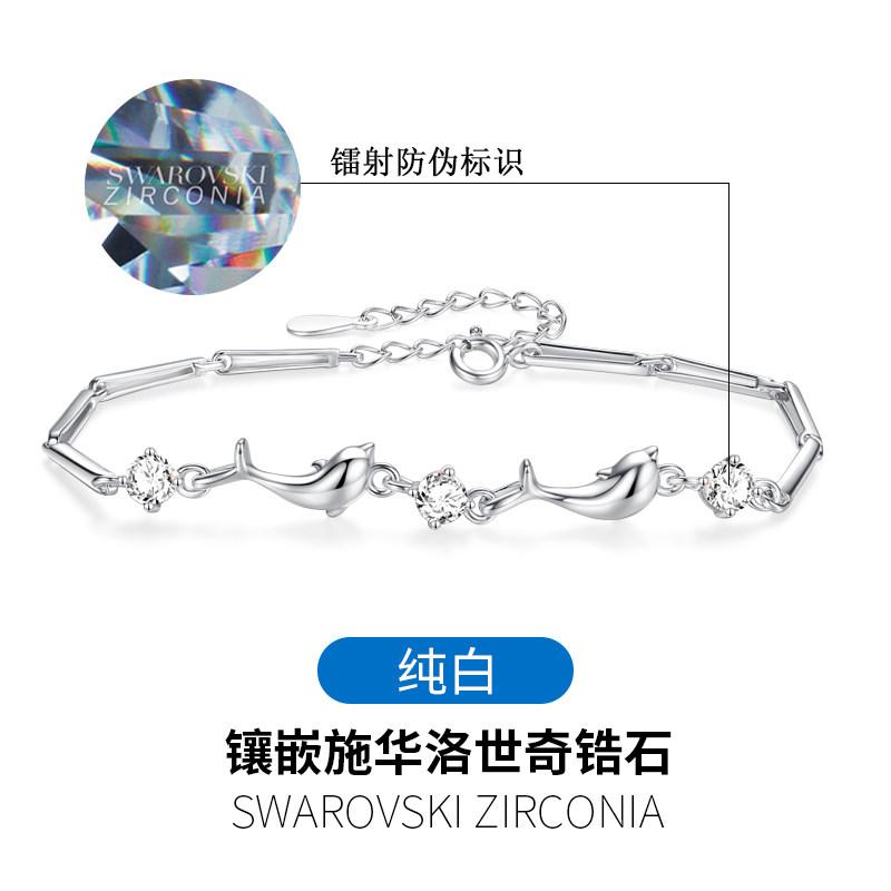 Dolphin-Armband (reines Weiß) Intarsien wit