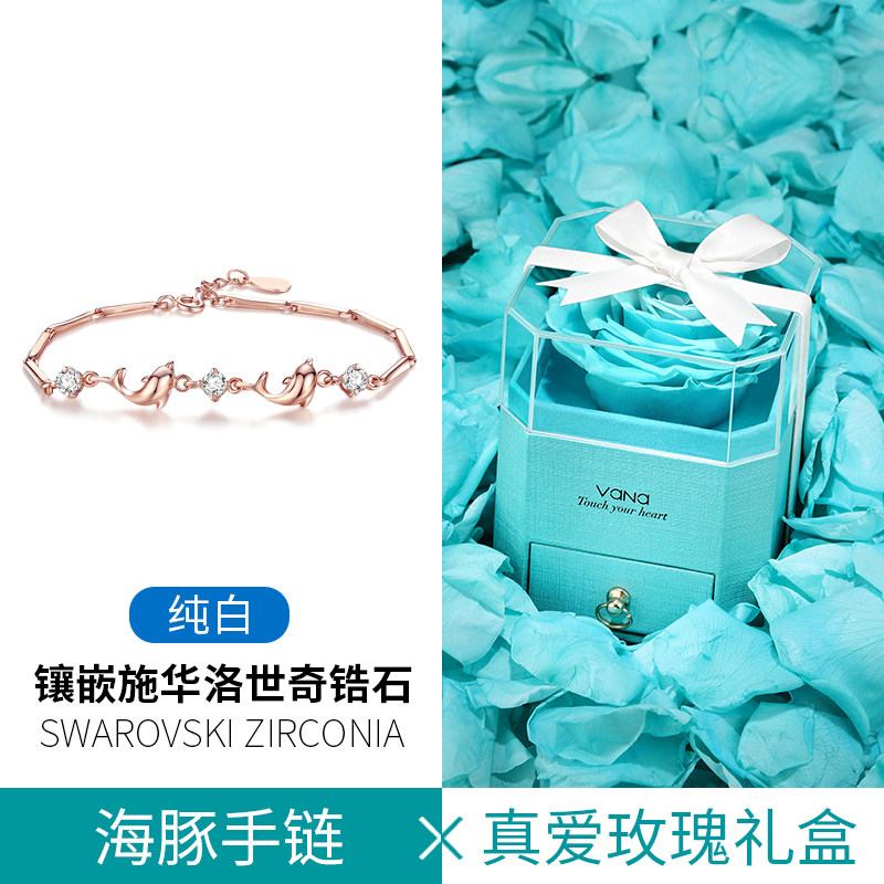 Dolphin Armband (Rose Gold) True Love G