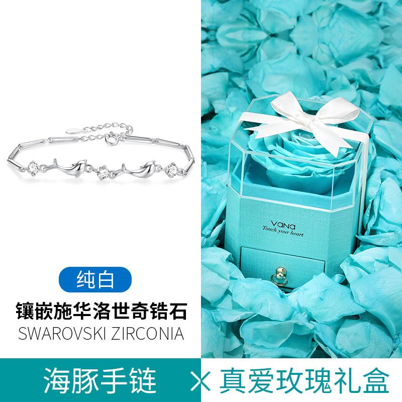 Dolphin-Armband (reines Weiß) Wahre Liebe