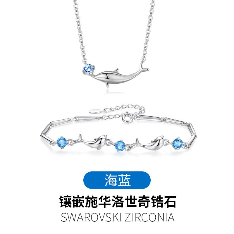 Sterling Silber Zweiteilige Armband Neck1