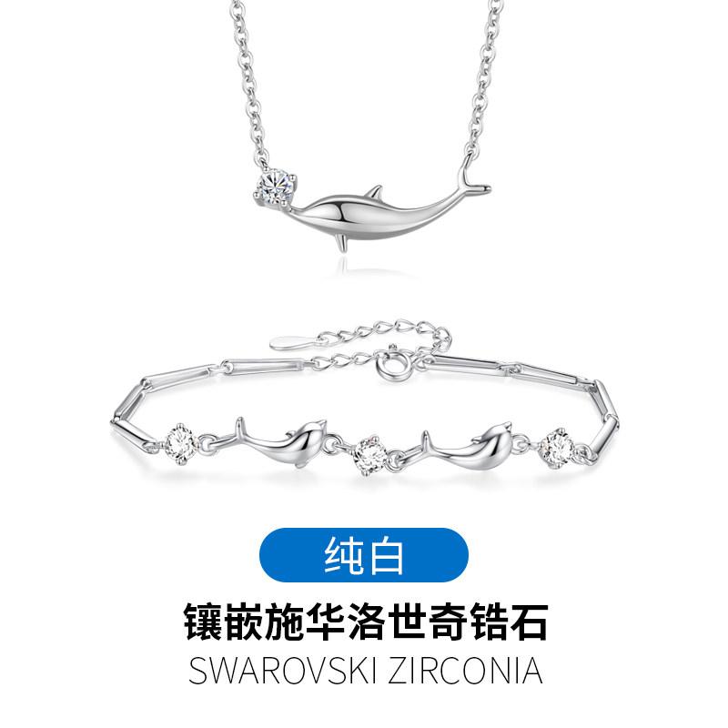 Sterling Silber Zweiteilige Armband Neck2